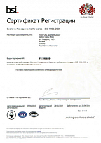 ISO 90012008 «Quality management systems Reguirements»